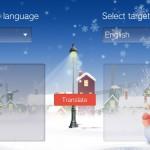 Sola Translate PlayStation Mobile 09