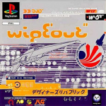 691204-wipeout_coverart