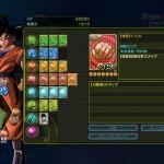 Dragon Ball Z Battle Of Z PS Vita 10